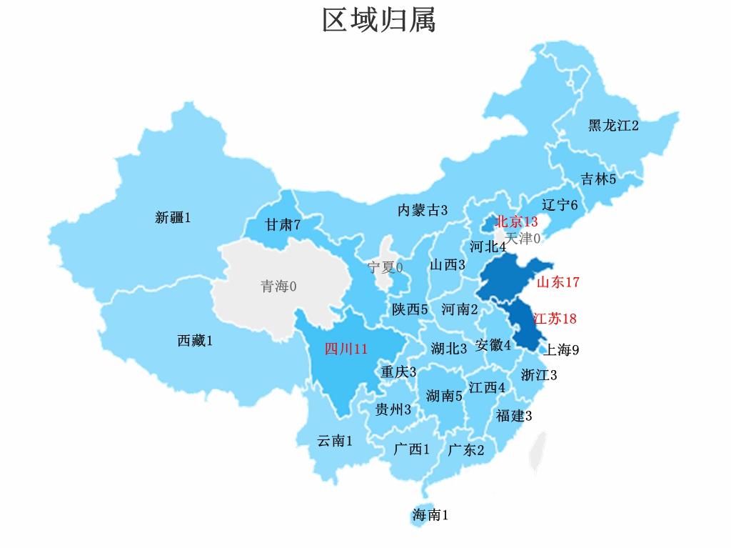 1区域归属_热点地图.jpg
